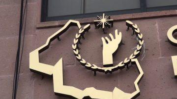 Ayuntamiento de SLP sostiene tres recomendaciones de la CEDH.